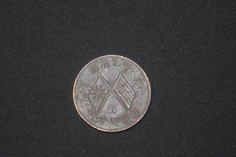 记录那段历史沧桑的嘉禾纹中华民国开国纪念币鉴赏