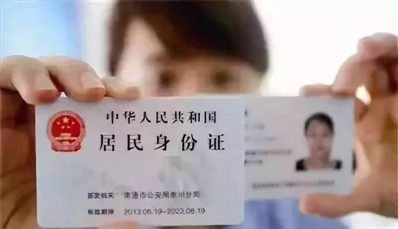 【身份证掉了,可以做飞机吗,能不能用社保卡办理登记】旅游问答...
