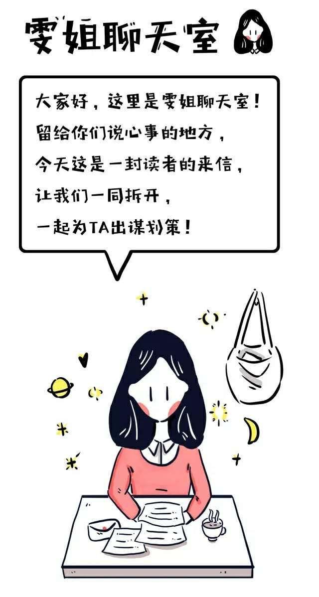 """丰儿子恺中外面散文奖品助力""""娴雅桐乡""""确立"""