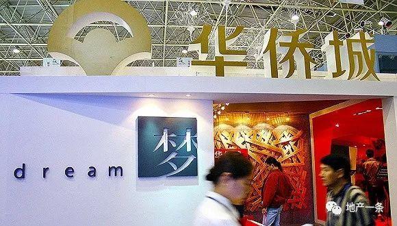 """华侨城""""云南大会战"""" 千亿押宝全域旅游"""