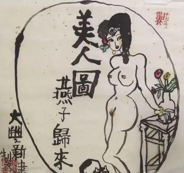 朱新建帮我们梳理中国美术史