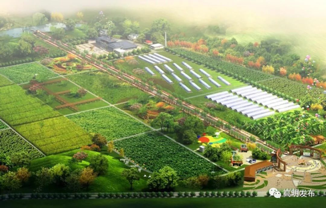 观光农业 效果图