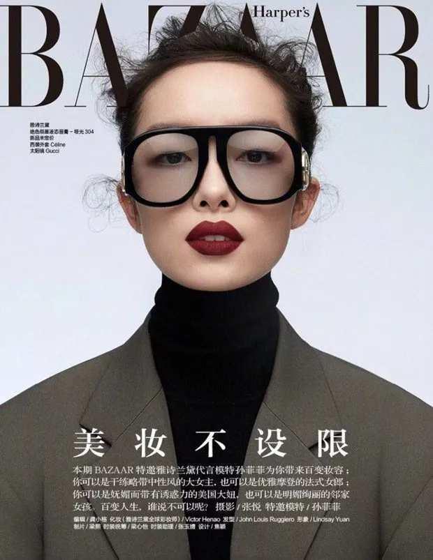 非常好看的国外杂志封面设计,创意国外杂志封面设计