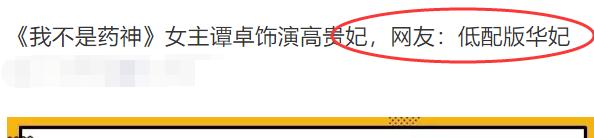 《延禧攻略》不就是100部宫斗剧新瓶装老酒幺,你们还越看越来劲了... 作者: 来源:扒小妹儿