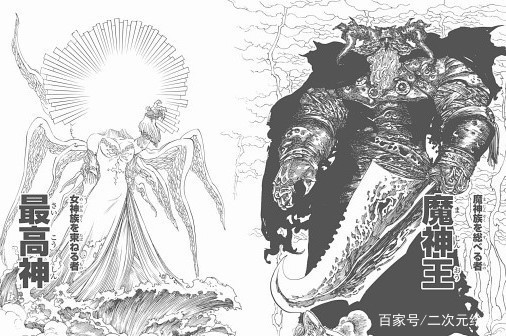 """《七大罪》真叶很可能会重新夺回恩宠""""太阳""""?那傲慢怎么办?"""