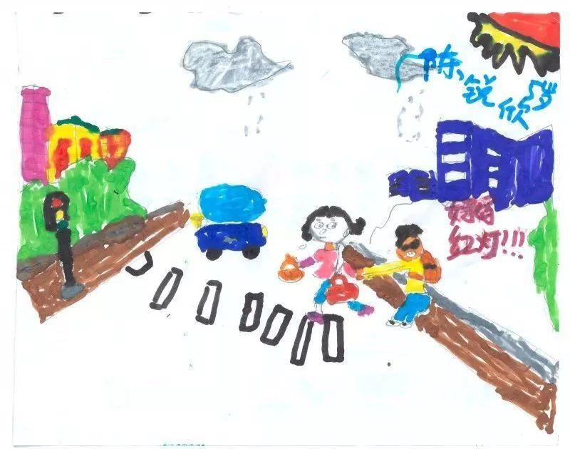 """""""童画新时代 手绘价值观""""少年儿童绘画比赛获奖作品"""