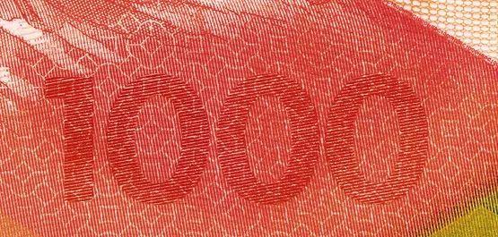 新版港币年底发行 增7大防伪特征