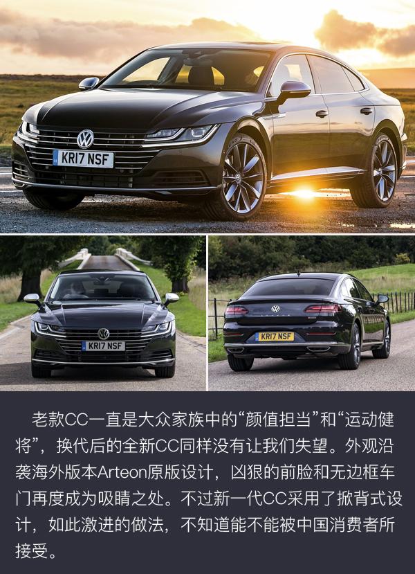 全新奔驰G/大众CC等 8月上市新车前瞻(图14)