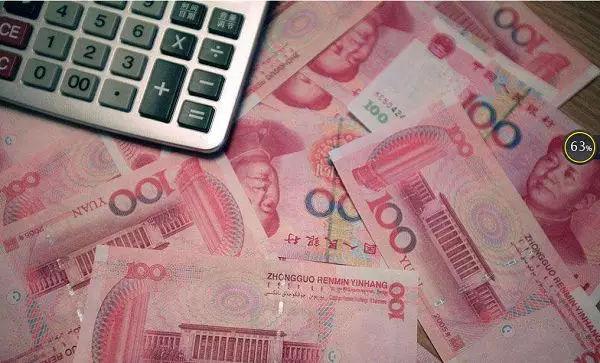 海外成人论坛_人民币贬值,海外资产投资成人们关心的问题!