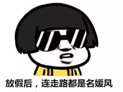 王俊凯因上课太少取消考试资格?粉丝拿考试照打脸!