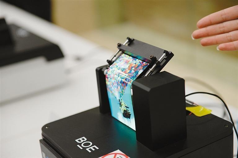 击败三星!华为意图推出全球首款可折叠智能手机