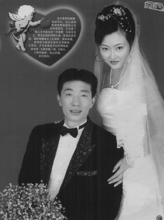 郎平接班人安家杰结婚照曝光,从帅气国手到女排新领军人物