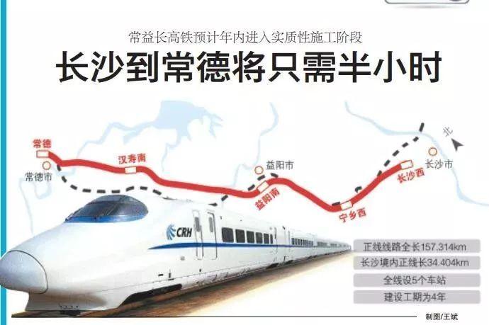 汉寿南站规划图