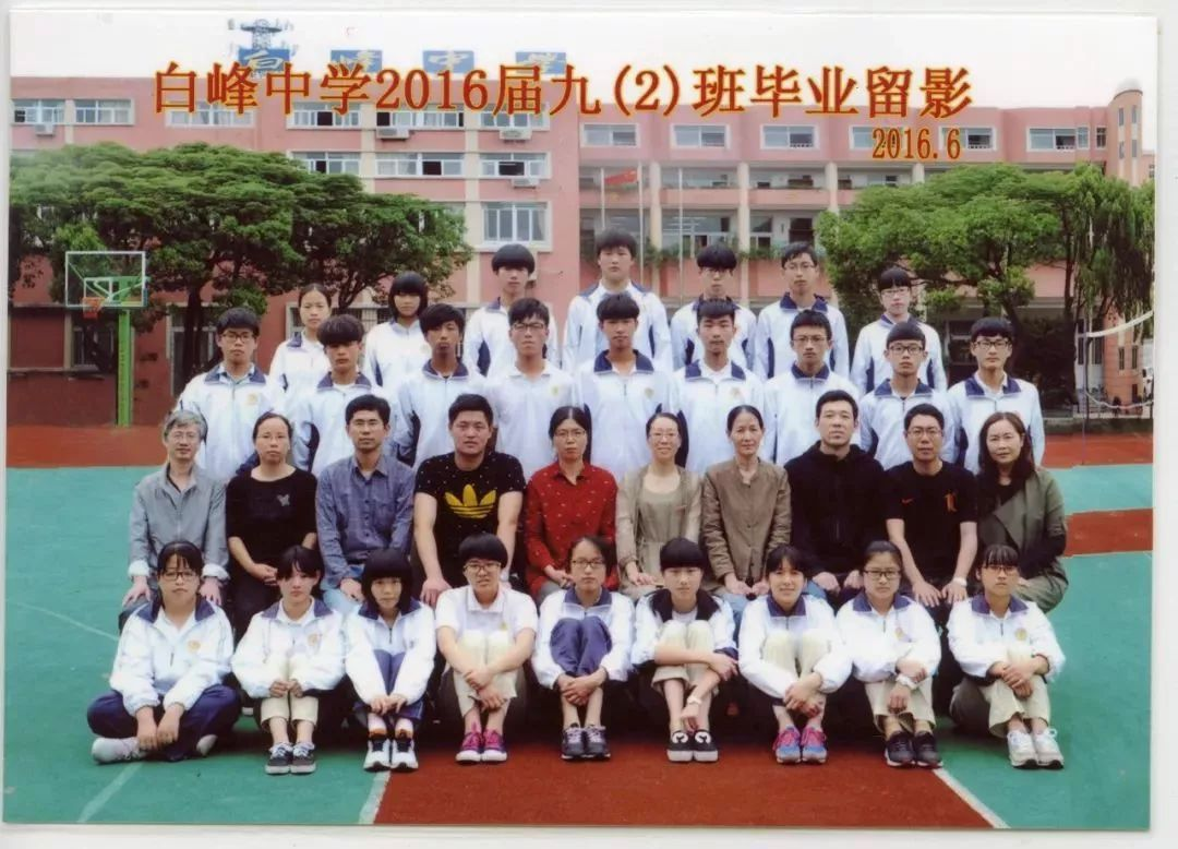 北仑白峰中学历届毕业照曝光 1958 2018年