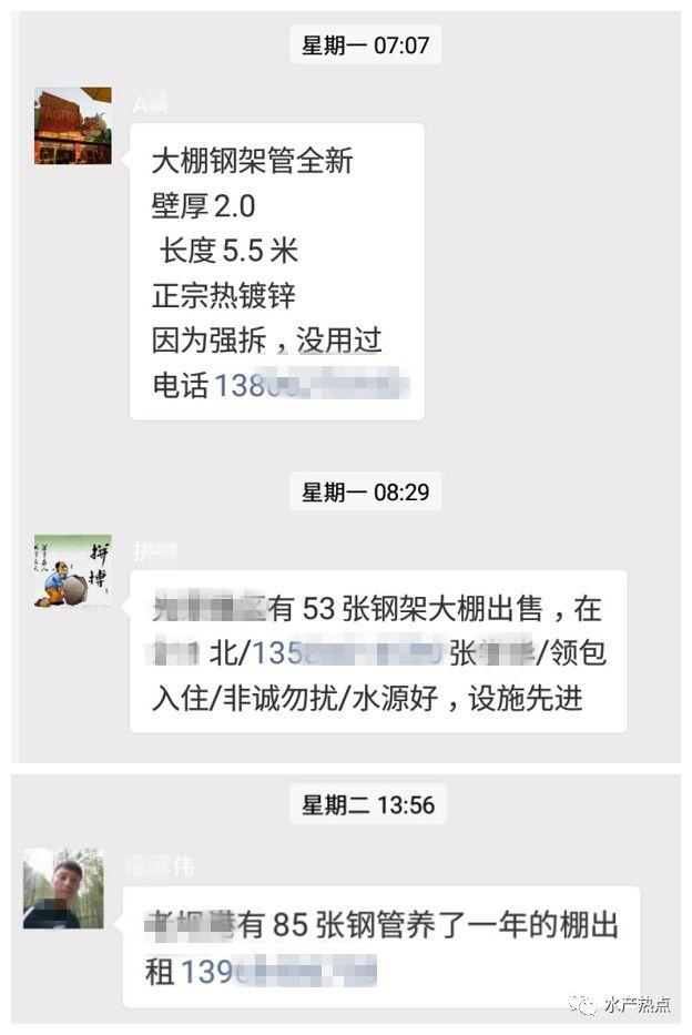 厚街哪里治疗男科好_【东莞博仕医院】