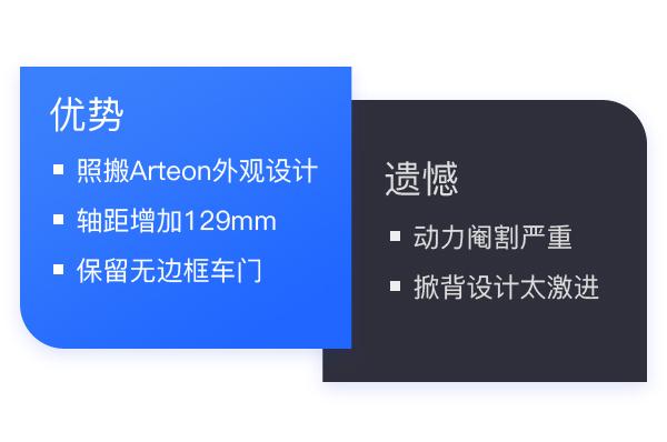 全新奔驰G/大众CC等 8月上市新车前瞻(图13)