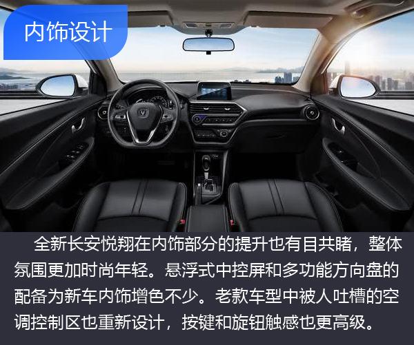 全新奔驰G/大众CC等 8月上市新车前瞻(图25)