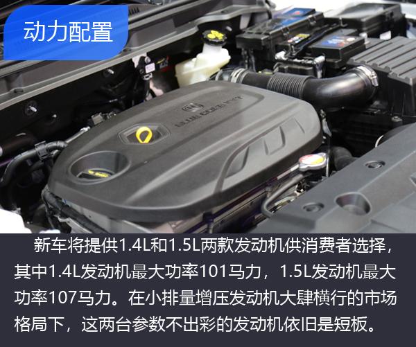 全新奔驰G/大众CC等 8月上市新车前瞻(图26)