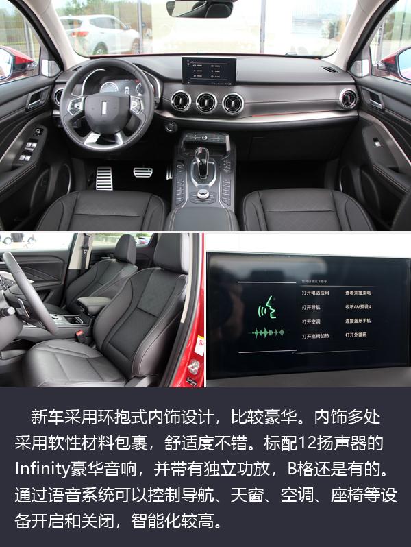 全新奔驰G/大众CC等 8月上市新车前瞻(图29)