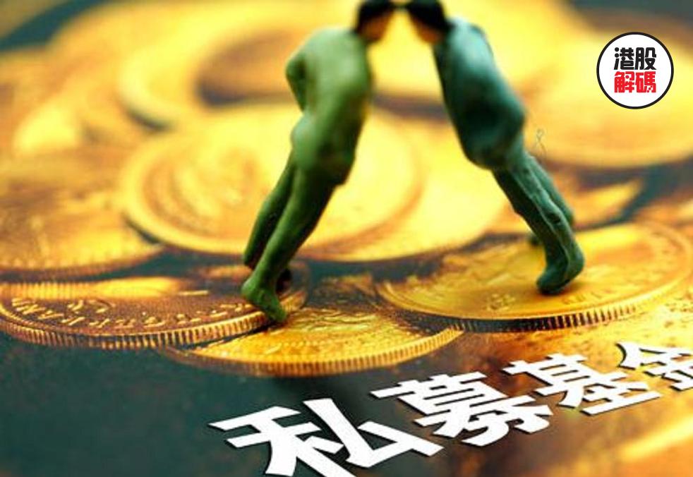 国内首家私募基金跑路,上海银行究竟该不该担责?