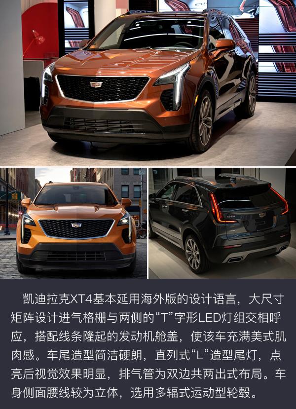 全新奔驰G/大众CC等 8月上市新车前瞻(图19)