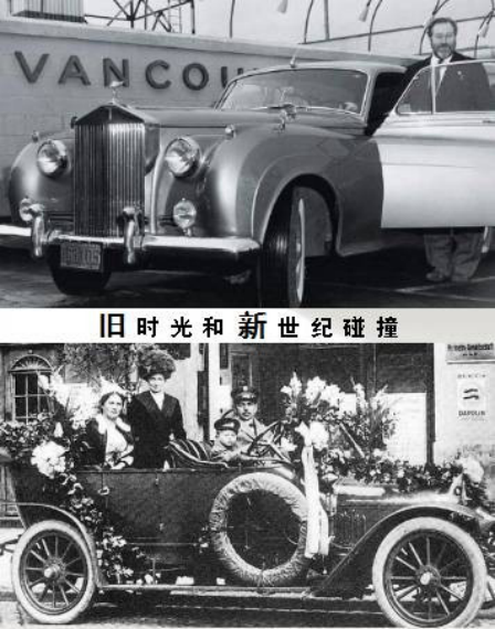 经典零距离|2018苏州第十一届国际车展-香港老爷车文化巡展