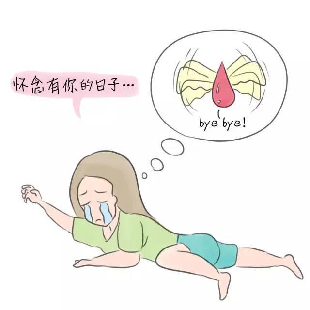 金沙澳门官网 1