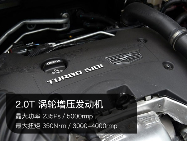 全新奔驰G/大众CC等 8月上市新车前瞻(图22)