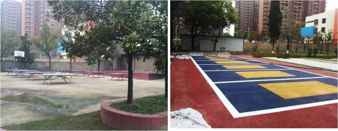 泛华设计|校园城市字体样板示范--武汉青山区签名字海绵实践图片
