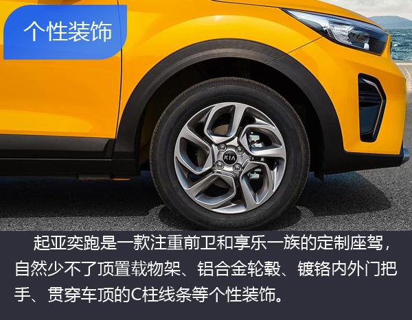 全新奔驰G/大众CC等 8月上市新车前瞻(图11)