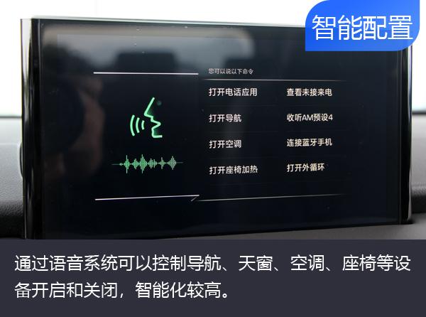 全新奔驰G/大众CC等 8月上市新车前瞻(图30)