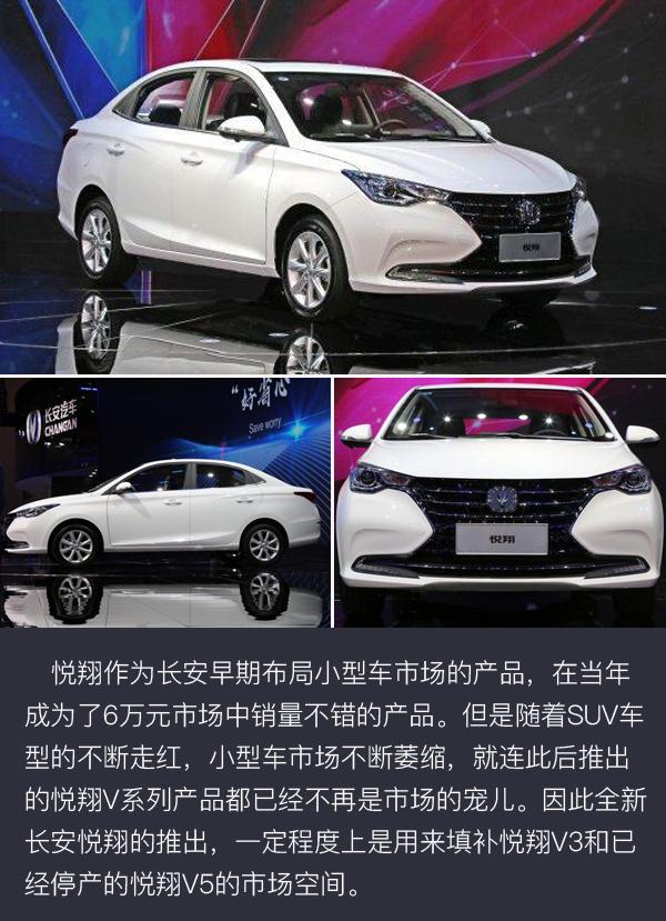 全新奔驰G/大众CC等 8月上市新车前瞻(图24)
