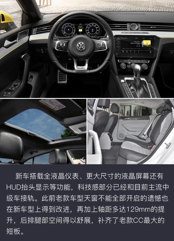 全新奔驰G/大众CC等 8月上市新车前瞻(图15)