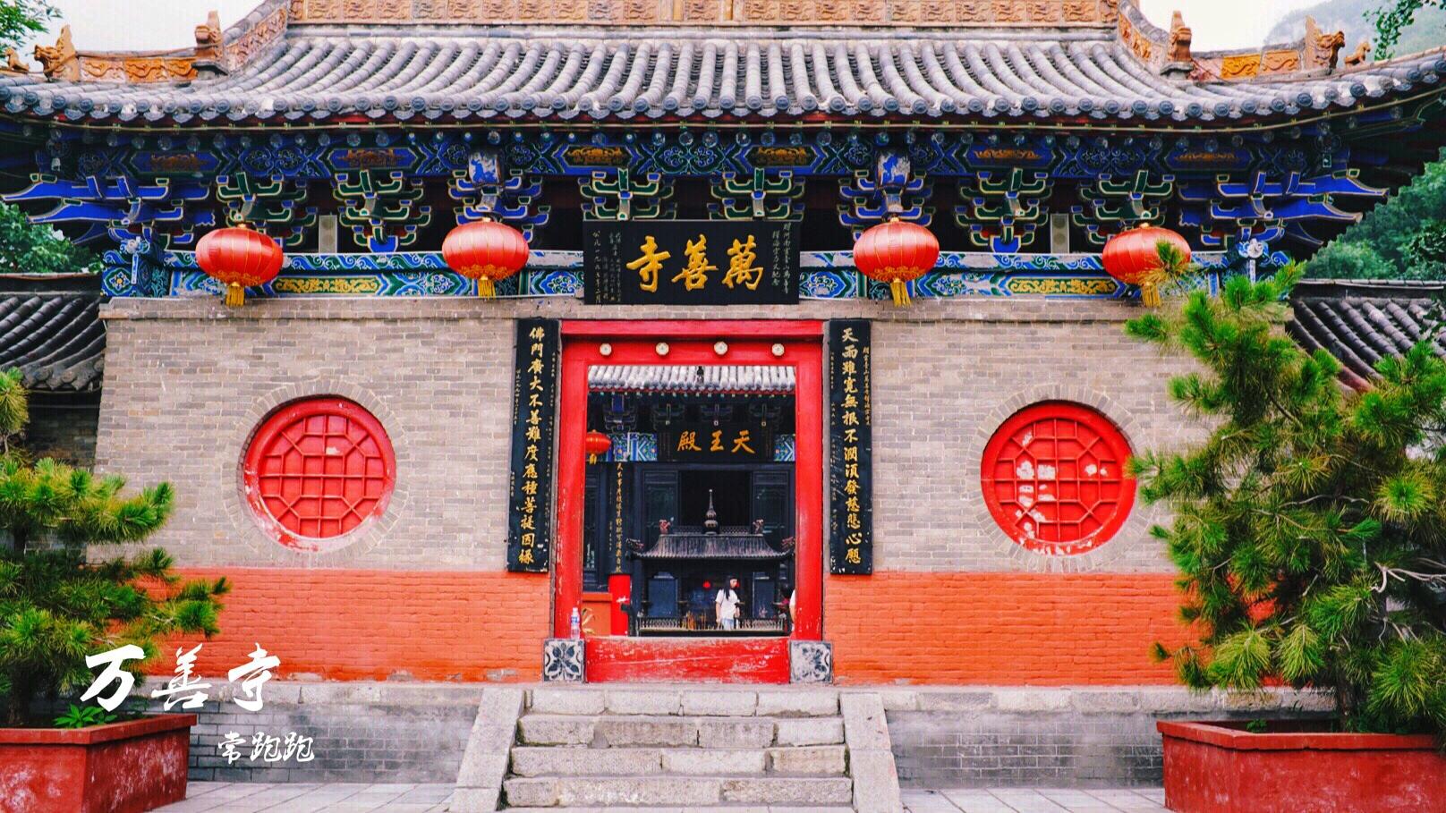 曾为中原之最的皇家寺庙 为何经过衰落再度香火鼎盛