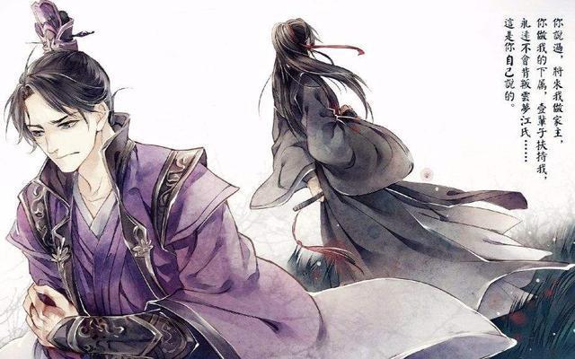 魔道祖师 魔道最佩服的女性角色,江澄妈妈虞夫人,女中豪杰 搜狐动漫