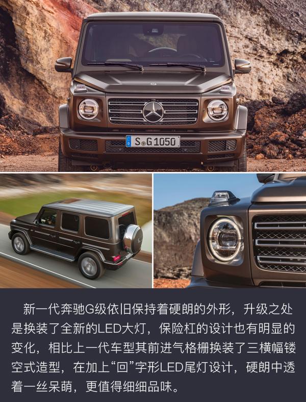 全新奔驰G/大众CC等 8月上市新车前瞻(图4)