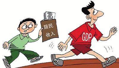 中國居民的收入水平_我國居民主要健康指標總體優于中高收入國家水平