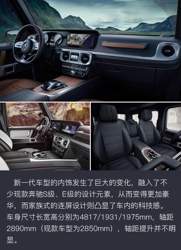 全新奔驰G/大众CC等 8月上市新车前瞻(图5)