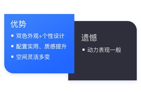 全新奔驰G/大众CC等 8月上市新车前瞻(图8)