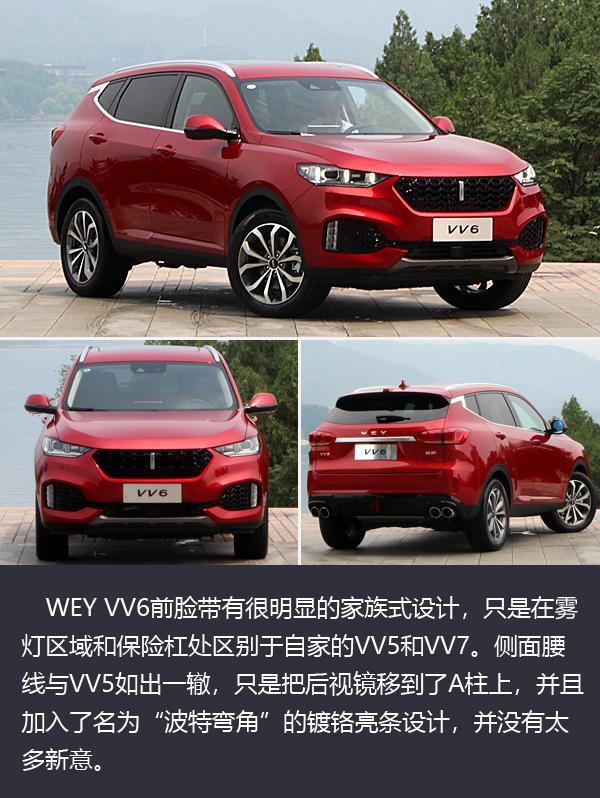 全新奔驰G/大众CC等 8月上市新车前瞻(图28)