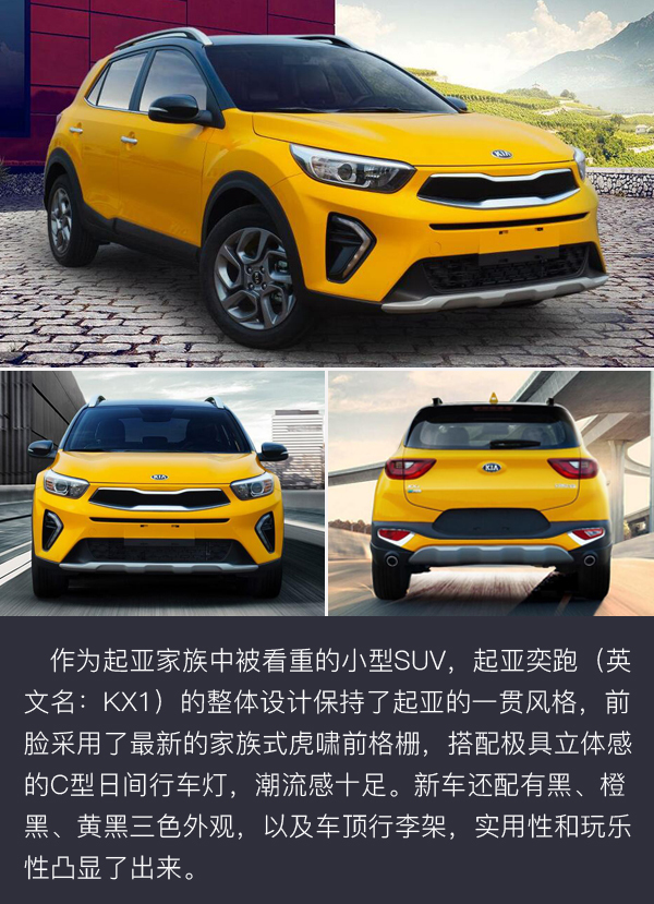 全新奔驰G/大众CC等 8月上市新车前瞻(图9)