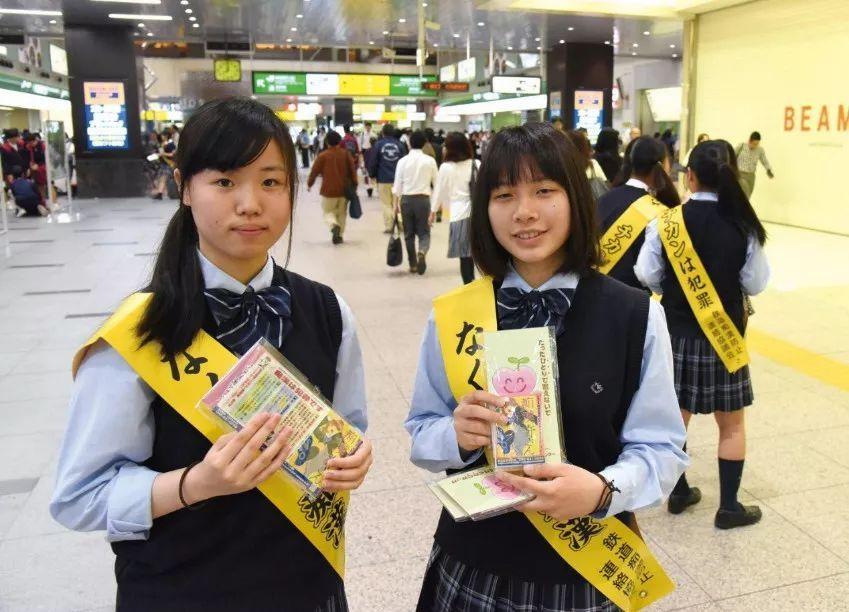 蒋方舟自曝被性骚扰,这事发生在日本会怎样?