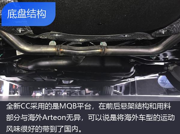 全新奔驰G/大众CC等 8月上市新车前瞻(图16)