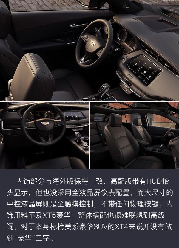 全新奔驰G/大众CC等 8月上市新车前瞻(图20)