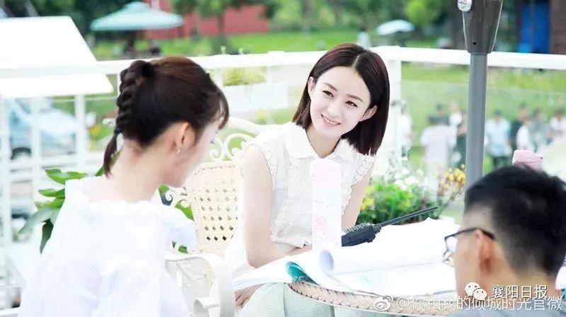 赵丽颖(图片来源:你和我的倾城时光微博)