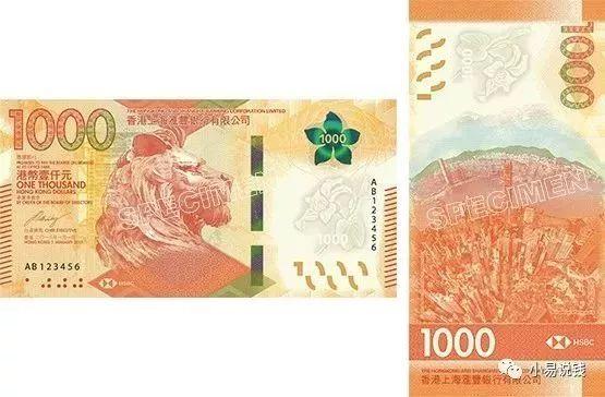 香港发行新钞了,一文看懂港币史!