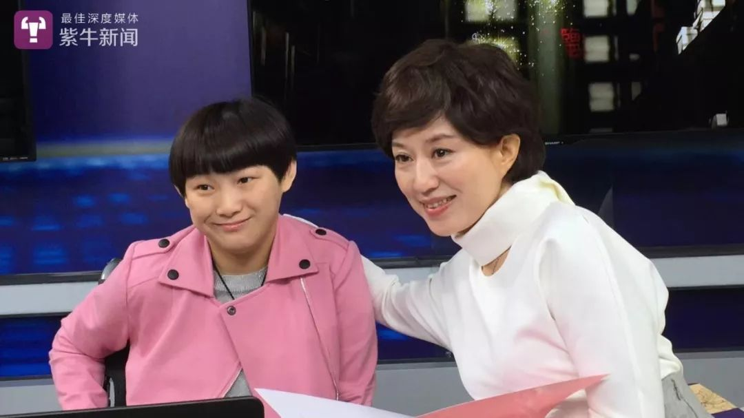【紫牛新闻】脑瘫女孩成为中国作协会员:只有和父亲在一起我才叫王忆