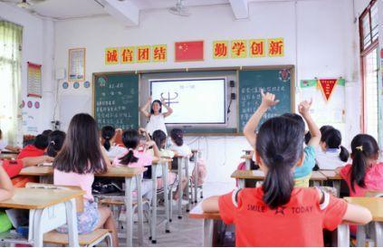 学无止境,教学相长 ——中文系榕树社会实践队支教课程