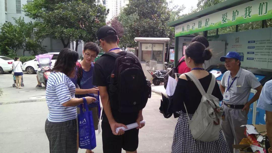 淘宝互动问答平台安大处置学院在丁香社区发展问答平台哪个好垃圾分类问卷探问活动插图