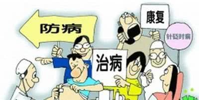 新普京娱乐平台 6